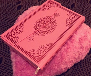 allah, Ramadan, and from image