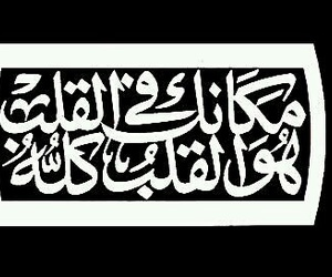 arabic, font, and calligraphy image