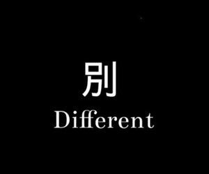 different, black, and japanese image