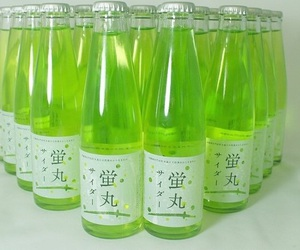 bottles, drink, and green image