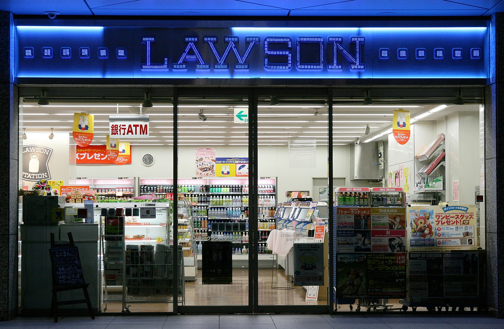 blue, indie, and lawson image
