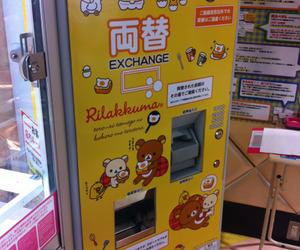 japan, vending machine, and kawaii image