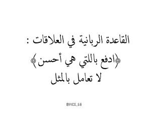 صباح_الخير, غرد_بصورة, and دعم image