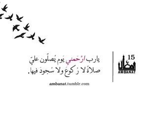 arab, islam, and islamic image