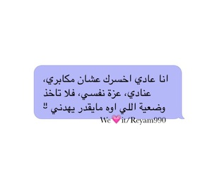 حُبْ, محادثه, and محادثات image