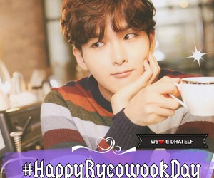 ryeowook, سوبر جونيور, and تصميمي image
