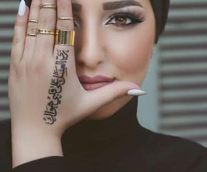 hijab and beauty image