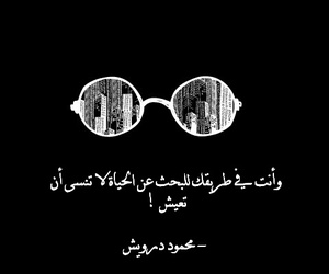 black and white, عبارات, and books image