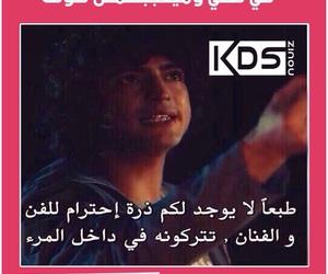 kds image