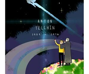 Anton Yelchin, star trek, and pavel chekov image
