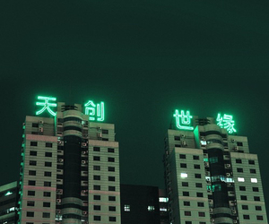 aesthetic, city, and green image
