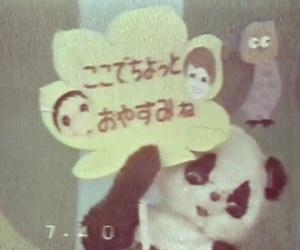 パンダ, サブカル, and ゆめかわいい image