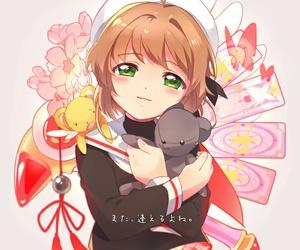 anime, kero, and kawaii image