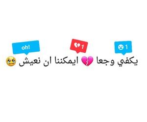 اشتياق بنات اولاد رمزيات, مقطتفات كلمات فايسبوك, and quost حزينة facebook image