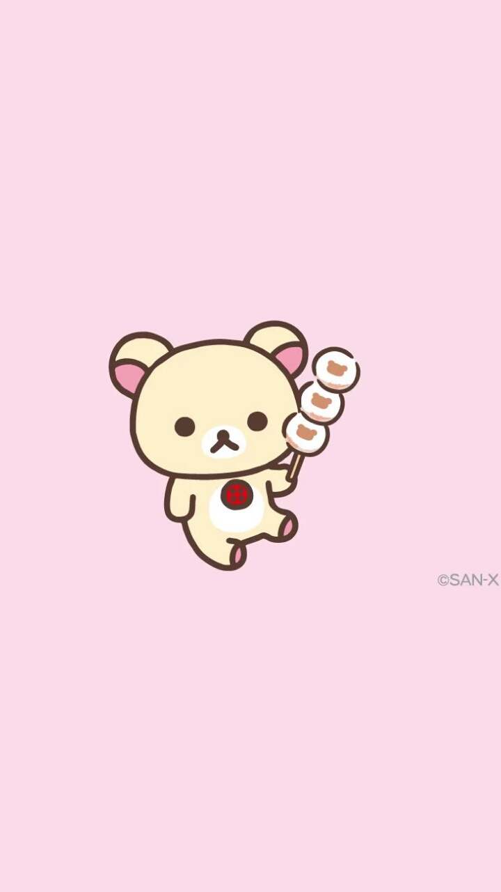 Art Bear Cartoon Cute Baby Drawing Illustration Iphone