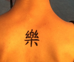 back, black, and chinese image