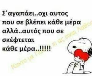 Image by Βικη