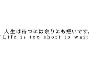 quotes, japanese, and life image