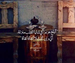 ﻋﺮﺑﻲ, المتنبي, and n27 image
