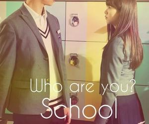drama and school2015 image