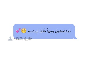 حُبْ, ﺭﻣﺰﻳﺎﺕ, and عًراقي image