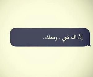 يا رب, يا الله, and يارب  image