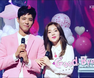 Mc, irene, and music bank image