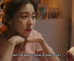 after school, drama, and shine image