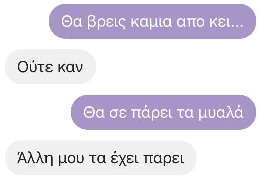 boy, facebook, and greek image