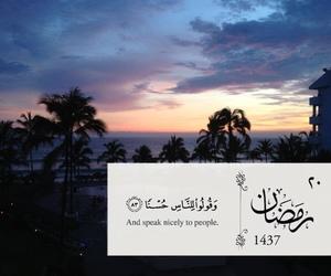 20, arabic, and قرءان image