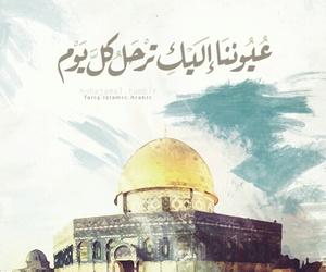 فلسطين and ّالقدس image