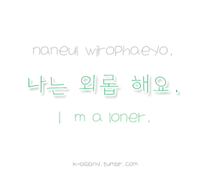 :), hangul, and hangeul image