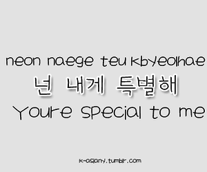 english, korean, and language image