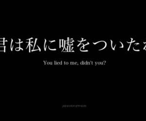 lies, japanese, and black and white image