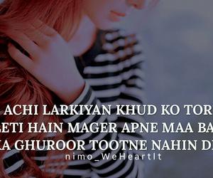 hindi, urdu, and urdu thought image