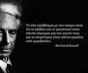 charles bukowski, greek, and quote image