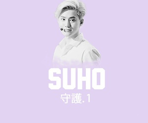 edit, exxo, and suho image