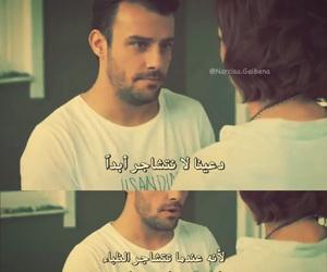 ﺍﻗﺘﺒﺎﺳﺎﺕ and حب للايجار image