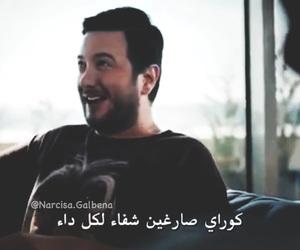 ﺍﻗﺘﺒﺎﺳﺎﺕ, حب للايجار, and 😅 image