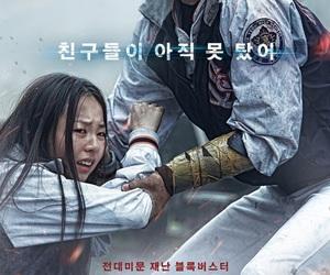 Ahn, movie, and wonder girls image