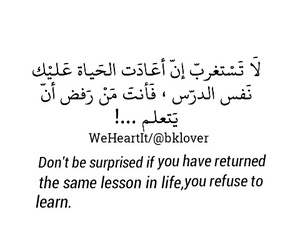 arabic, qoutes, and words image