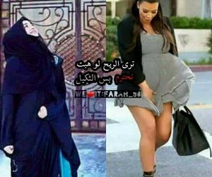 Image by فَــرحْ 💙