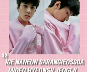 Chen, k-pop, and korea image