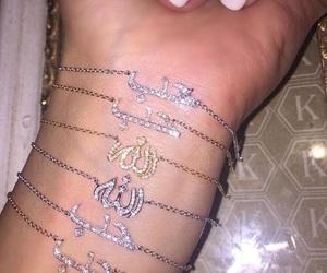arab, jewellery, and jewelry image
