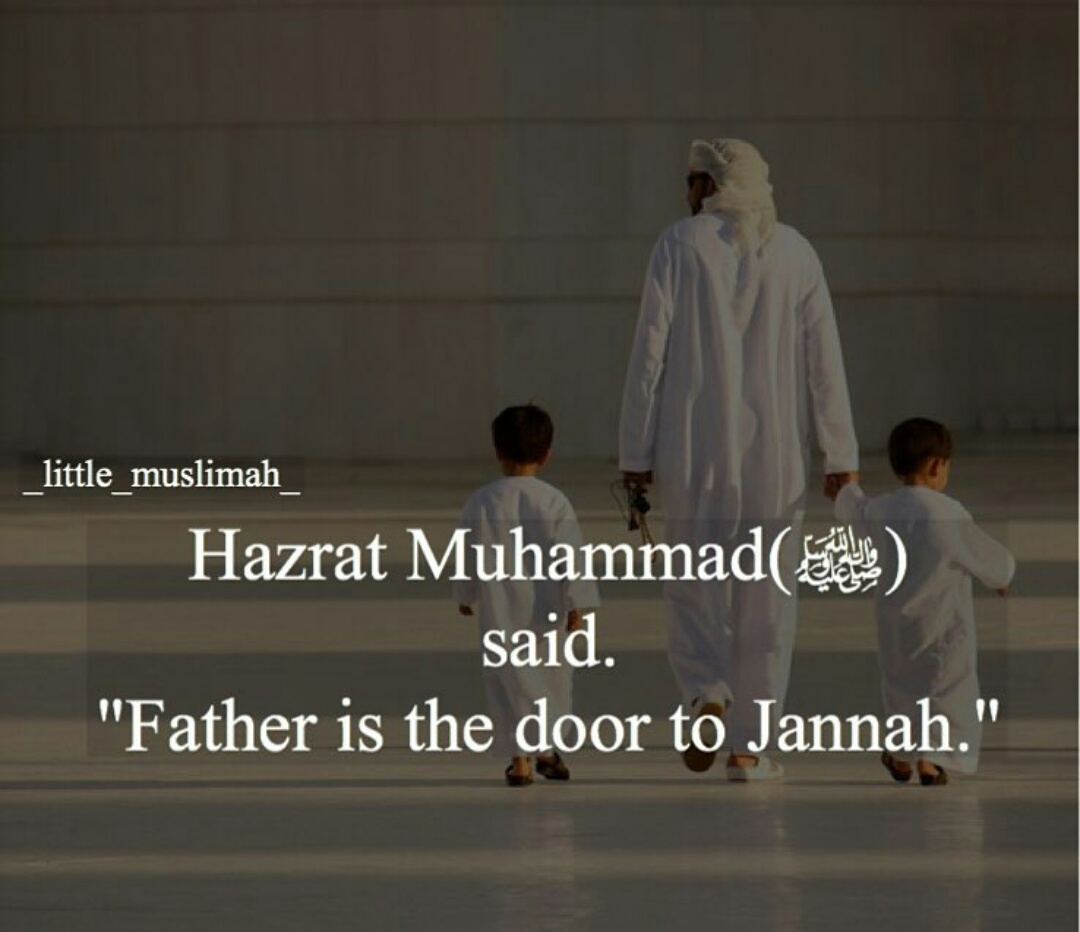 allah, door, and father image