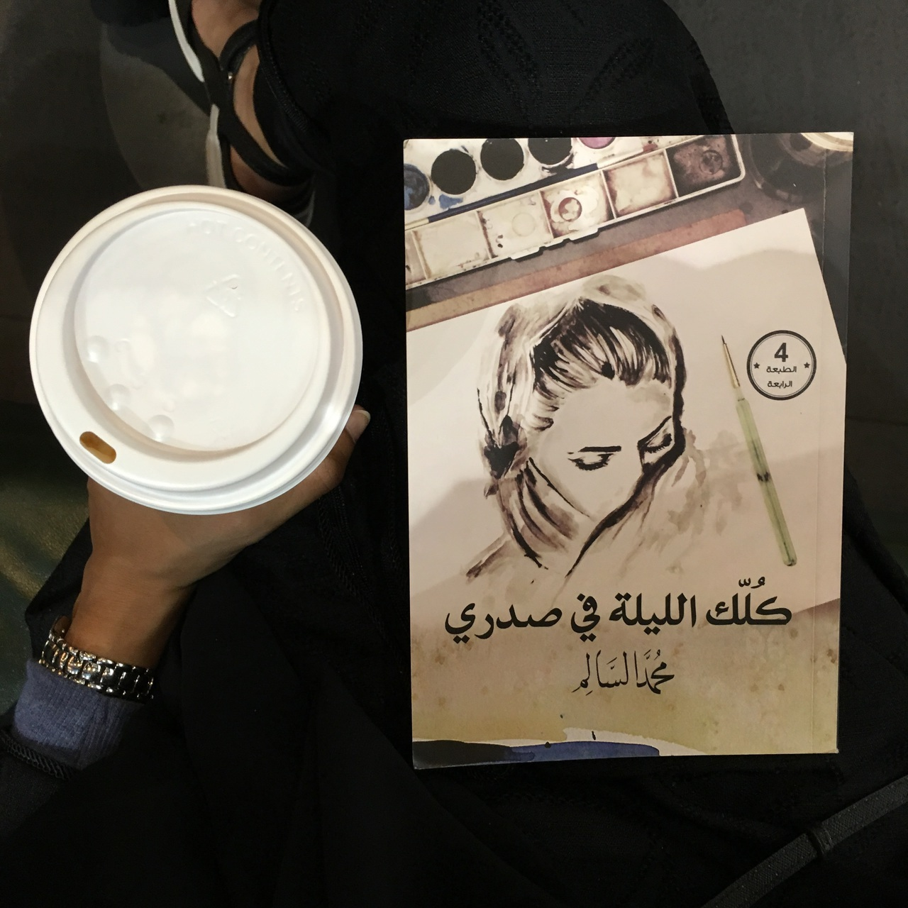 arabic, book, and coffe image