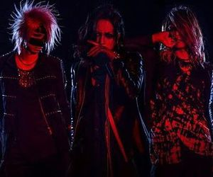 aoi, bass, and japanese image
