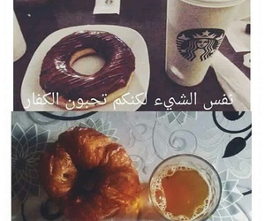 donuts, lol, and moroccan image