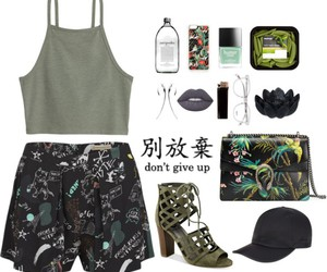 black, khaki, and dont give up image