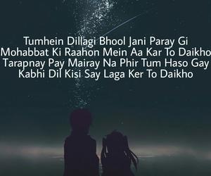 broken, hindi, and hurt image